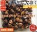 【業務用】青森県産 黒にんにく バラ780g 【送料無料】 【最低ロット:5パック】 セット販売 産地直送