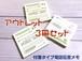 【アウトレット】付箋タイプ電話伝言メモ【3冊セット】