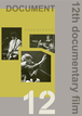 DVD「12th documentary film」