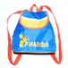 『HARIBO』German vintage mini backpack