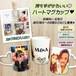 LINEで簡単!!写真、メッセージから作る世界に1つのハートハンドルマグカップ★結婚祝い、出産祝い、誕生日プレゼントなど