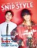 SNIP STYLE 2018年12月号
