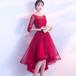 フィッシュテール ドレス 刺繍 リボン 編み上げ シースルー 結婚式 お呼ばれ パーティー 同窓会 二次会(F040)