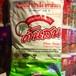 タピオカ粉 tapioca staro แป้งมันสำปะหลัง ตราต้นสน 400g