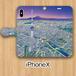 【受注生産】パノラマ「浅草・夜景」iPhoneX用 手帳型ケース