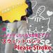 【ねこパンツ】Please Stroke 猫デザイン スウェットパンツ
