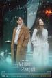 ☆韓国ドラマ☆《その男の記憶法》Blu-ray版 全16話 送料無料!