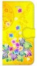 【iPhone6/6s】Passion Yellow Paradise パッション・イエロー・パラダイス 手帳型スマホケース