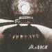 夜の支配者 - CD