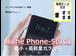 ☆ケース付き☆最小・最軽量ガラケー【Future Model/新品】NichePhone-S 3G(ガラケー:通話、SMSのみ)