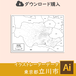 立川市の白地図データ