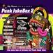 PUNK JUKE BOX 2