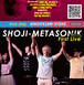 SHOJI-METASONIK 1st LIVE DVD 「First Live」
