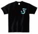 バーニーズジャンボリー2019ロゴTシャツBデザイン /ブラック/全6色