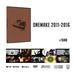 ONEMAKE 2011-2016 (HIPHOP-RAP)