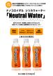Neutral Water:ニュートラル ウォーター