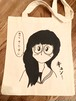 【BAG】柴田聡子 / ゆべし先輩トートバッグ