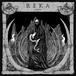 Reka - Jupiter Japan limited edition CD