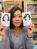 ミオさん 27円