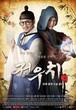 韓国ドラマ【チョンウチ】Blu-ray版 全24話