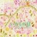 農業応援ソング『いのちの環(c/w花形産業プロジェクト)』CD