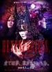 CD「魔女裁判」オリジナルサウンドトラック