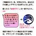 ストラップ 新規デザイン(片面)