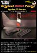 BRPカンナムスパイダー F3シリーズ用 ドライバー プレミアムフットボード