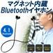 Bluetoothイヤホン apt-Xコーデック採用 マイク内蔵 スポーツ CVC6.0d123-c-blk