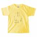 キッズTシャツ線画「ただいま、島根の夏。」