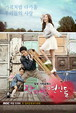 韓国ドラマ【バラ色の恋人たち】DVD版 全52話