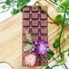 シルバーデージーのミルクチョコレートワックスバー