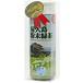 """《 私たちが作った""""粉末緑茶""""です 》80g入りボトル(クリアケース入り) 【無農薬・無化学肥料・農薬無飛散】"""