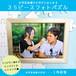 LINEで簡単!!写真、メッセージから作る世界に1つのパズル【35ピース】 フォトパズル オリジナルパズル ★結婚祝い 出産祝い 誕生日プレゼント