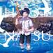 HITO-NATSU / self-cover album