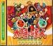 [新品] [CD] 太鼓の達人 オリジナルサウンドトラック ベビーカステラ / クラリスディスク [CLRC-10007]