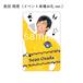 猫のひたいほどワイド 37card(長田翔恩)