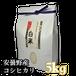 長野県安曇野産こしひかり5kg