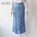 JANE SMITH/ジェーンスミス・Mermaid Skirt