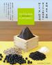 サツマ黒味噌(90g)