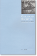 ゲルハルト・リヒター Gerhard Richter 「オイル・オン・フォト、一つの基本モデル」