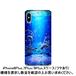 iPhone6Plus,7Plus/8Plus,Xケース(ツヤあり):ピスケイス(魚座)12_ pisces(kagaya)