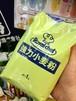 【UCCフーズ】『ロイヤルシェフ 強力小麦粉 1kg』