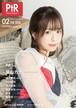 【生写真2枚ランダム封入】CHEERZ Special ポトレマガジン 2020年2月号