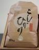 平成29年産・会津坂下産コシヒカリ 10kg