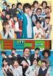 『ヨビコー!! ~You be cool!~』公演DVD(山北早紀出演バージョン)
