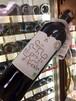 フランス【レ・ヴィニュロン・ド・ビュゼ】自然派ワイン『ビュゼ ルージュ エグジット 2018 750ml』オーガニック赤ワイン・ミディアムボディ