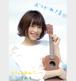 【CD】おつかれさま/ウクレレあんてぃー
