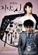 ☆韓国ドラマ☆《オフィスの女王》DVD版 全16話 送料無料!