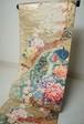 純金箔24K 刺繍 花車 孔雀 牡丹  袋帯 正絹 金糸 094